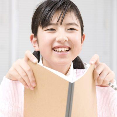 西白井学習塾トワードアカデミートップ料金案内画像1